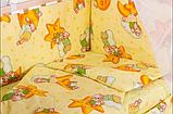 Набор в кроватку 9в1 с подпорой для балдахина и постельным  бельем Голд Украина. Хлопок. 1279, фото 3