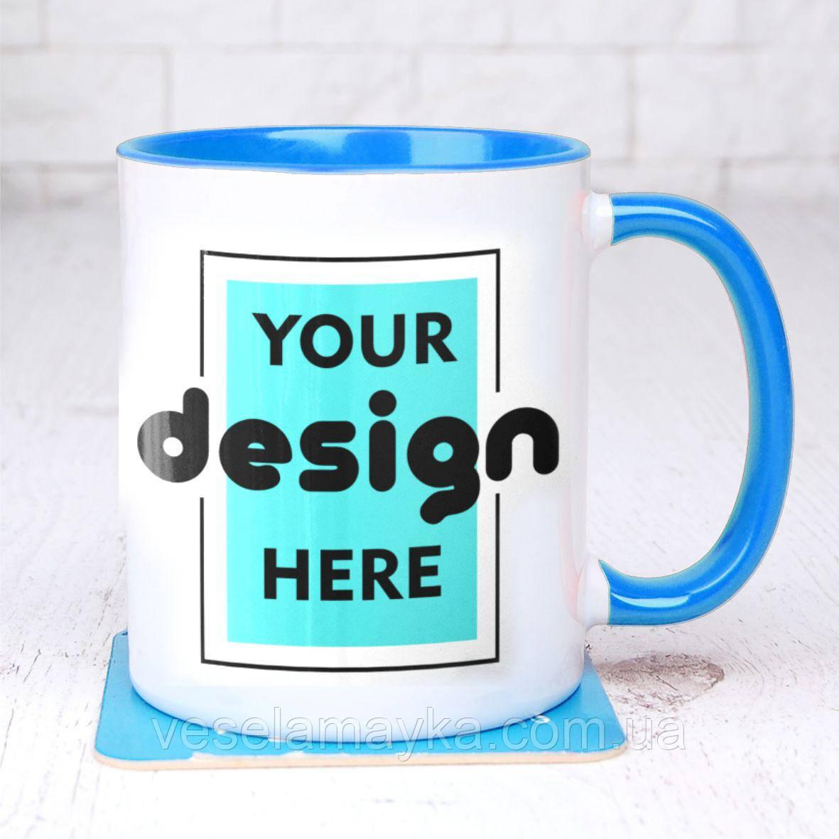 Печать на чашках (Голубая середина и ручка)