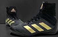 Боксёрки ADIDAS Speedex 18 черно-золотые, обувь для бокса Адидас