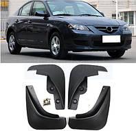 Брызговики Mazda 3 sed 2003-2008 (полный кт-4 шт), фото 1