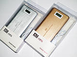 PowerBank Xlaomi Mi Powerbank 2 USB + Экран 28800mAh| ПоверБанк Пауэр с экраном, фото 3