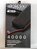 PowerBank MONDAX 40000мАч с проводом мощный внешний аккумулятор JS-11