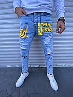 Голубые зауженные джинсы Mariano со вставками и надписями