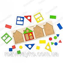 Деревянная игра Маленькие геометрические домики Познавалка 300100 Poznavalka