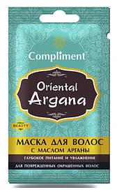 """Маска для поврежденных окрашенных волос - глубокое питание и увлажнение """"Oriental Argana"""" Compliment 25 мл."""