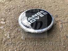 Заглушки (колпачки) для литых (легкосплавных) дисков - Колпачок в диск Land Rover Range Rover диаметр 63/47/9