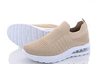 Новые стильные женские кроссовки ХИТ СЕЗОНА  2020!  Размеры 36-41