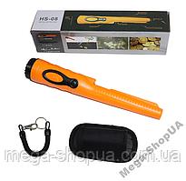 Целеуказатель пинпоинтер подводный Detector HS-08 Orange. Металлоискатель для поиска. Металошукач пінпоінтер