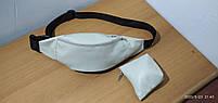 Сумка на пояс BANANA-DOG для прогулок,сумка на пояс бананка,сумка на пояс для бега, фото 4