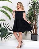 Платье женское летнее с открытыми плечами и А-образном крое, 4 цвета р.42-46, 48-50,52-54, код 1234Х, фото 10