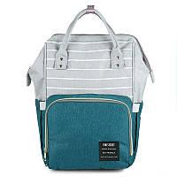 Сумка - рюкзак для мамы Полоска, зеленый ViViSECRET