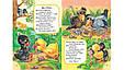 Стихи для детского сада, фото 3