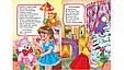 Стихи для детского сада, фото 4