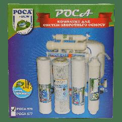 Комплект картриджей Роса 576 для систем обратного осмоса 576, КОД: 292994