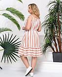 Літній сарафан жіночий короткий з тканини софт в смужку р. 42-46,48-50,52-54 код 1231Х, фото 4