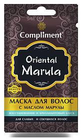 """Маска для слабых и секущихся волос восстановление и бриллиантовый блеск """"Oriental Marula"""" Compliment 25 мл."""