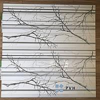 Декоративная Пластиковая Панель ПВХ Регул Ветка Серая 957*480 мм