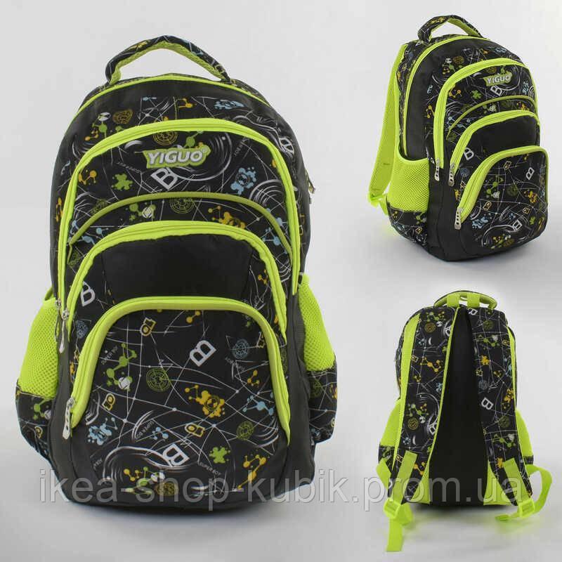 Рюкзак шкільний З 43579 1 відділення, 3 кишені, м'яка спинка, в пакеті