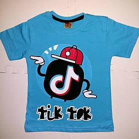 Стильная футболка для мальчика с принтом TikTok