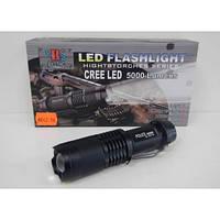 Ліхтарик  BL-1812-T6