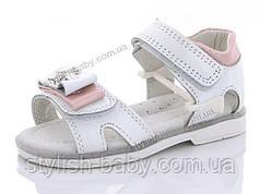 Детская обувь 2020 оптом. Детские босоножки бренда GFB - Канарейка для девочек (рр. с 21 по 26)