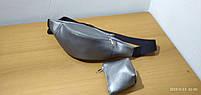 / Поясна Сумка / сумка на плече / сумка на пояс / універсальна сумка/, фото 2