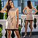Бежеву сукню з мереживом (Код MF-211), фото 2