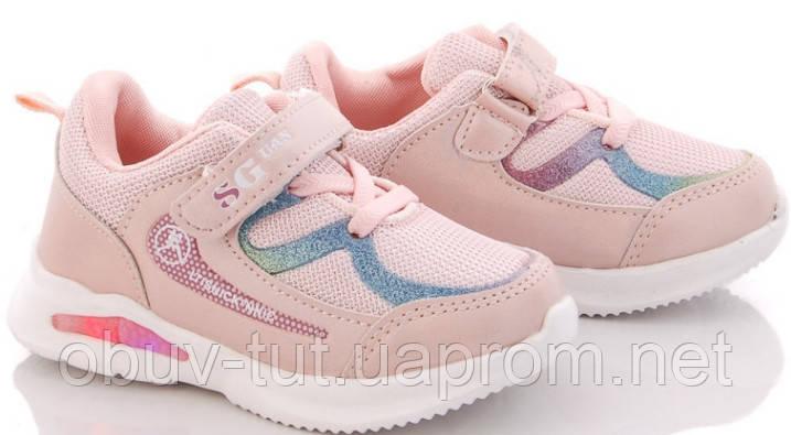 Новые детские  кроссовки c LED подсветкой, размеры 22-27