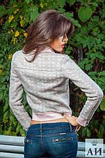 Женская курточка из неопрена в ромбик , фото 2