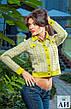 Женская курточка из неопрена в ромбик , фото 3