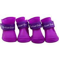 Непромокальні гумові чоботи для собак, фіолетовий, гумове взуття для собак дрібних, середніх, великих порід