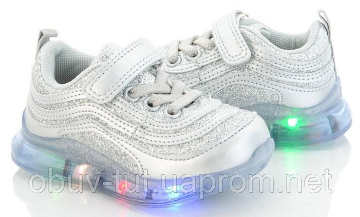 Новые детские  кроссовки c LED подсветкой, размеры 21-26