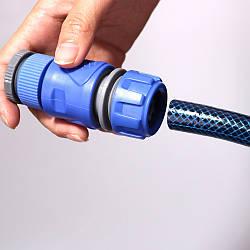 4x Соединитель шланга для садовой трубы (резьбовой) Aqualin 27015