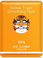 Тканевая маска для лица Animal Tiger Smoothing Mask 30 гр