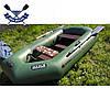 Надувная лодка Ладья ЛТ-240СТ со слань-ковриком и ТРАНЦЕМ двухместная, баллоны 37, фото 5