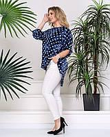 Женский костюм джинсы и асиметричная кофта свободного кроя 48, 50, 52, 54