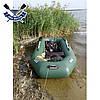 Надувная лодка Ладья ЛТ-240БВТ с жестким дном слань-книжка ТРАНЦЕМ и брызгоотбойником двухместная, фото 3