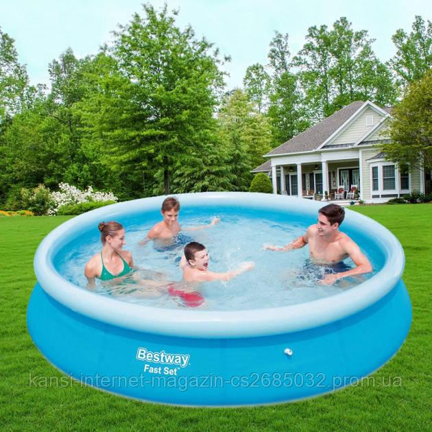 Наливной семейный бассейн Bestway 57273 круглый 366х76 см