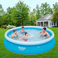 Наливной семейный бассейн Bestway 57273 круглый 366х76 см, фото 1
