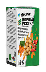Гербицид Норвел Екстра/ Тарга Супер (60мл) — системный послевсходовый гербицид
