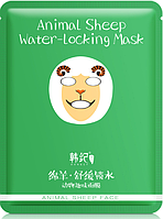 Тканевая маска для лица Animal Water-Locking Mask 30 гр