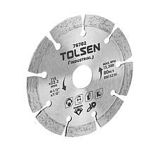 Диск алмазный сегментный 125×22.2 мм Tolsen 76703
