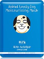 Тканевая маска для лица Animal Lovely Dog Moisturizing Mask 30 гр, фото 1