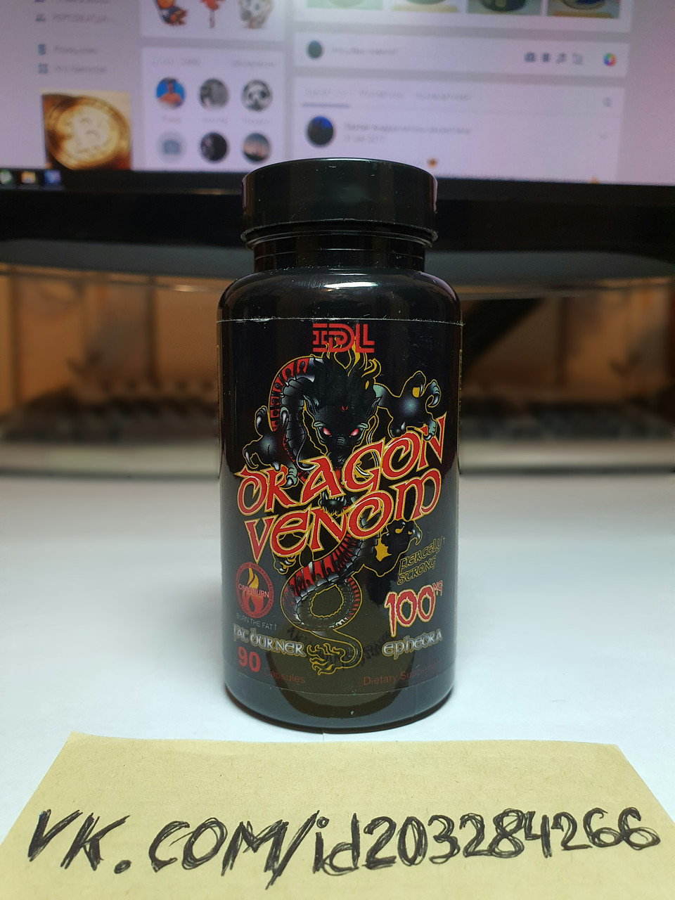 Жиросжигатель Innovative Labs Dragon Venom 100мг Ephedra 90 капсул