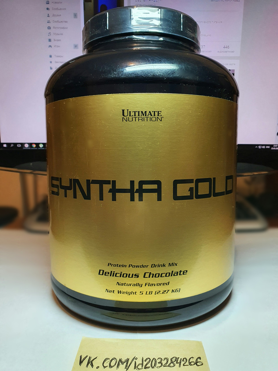 Протеин Ultimate Nutrition Syntha Gold 2,23кг