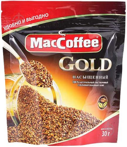 MacCoffee Голд растворимый кофе 75 грамм