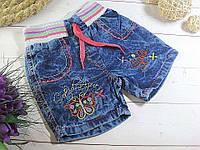 Шорты джинсовые, котон для  девочки. Lily, Турция. р.2  роки.