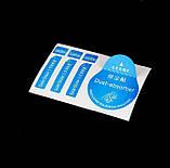 Защитное стекло для Lenovo Tab 3 TB3-850M tb-850m 850F 8.0 + салфетки, фото 7
