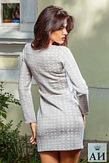 Платье длинный рукав неопрен , фото 3