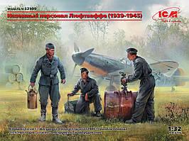 Наземный персонал Люфтваффе (1939-1945 годы). 1/32 ICM 32109